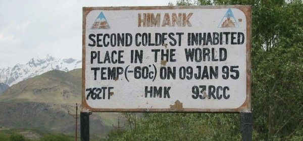 The coldest Indian town you probably don't know